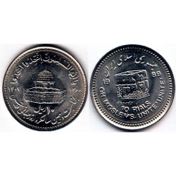 سکه 10 ریالی - نیکل کروم - قدس (کوچک) - جمهوری اسلامی 1368 بانکی