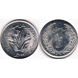 سکه 10 ریالی - نیکل کروم - لاله - جمهوری اسلامی 1358 بانکی