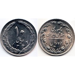 سکه 10 ریالی - نیکل کروم - جمهوری اسلامی 1363 بانکی