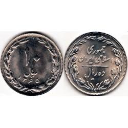 سکه 10 ریالی - نیکل کروم - جمهوری اسلامی 1365 بانکی