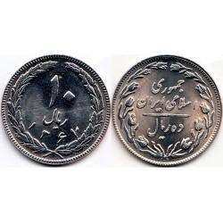 سکه 10 ریالی - نیکل کروم - جمهوری اسلامی 1367 بانکی