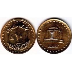 سکه 10 ریالی - برنز - حافظ - جمهوری اسلامی 1372 بانکی