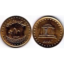 سکه 10 ریالی - برنز - حافظ - جمهوری اسلامی 1374 بانکی