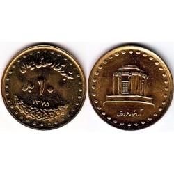 سکه 10 ریالی - برنز - حافظ - جمهوری اسلامی 1375 بانکی