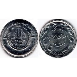 سکه 20 ریالی - نیکل کروم - بانکداری - جمهوری اسلامی 1367 بانکی