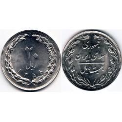 سکه 20 ریالی - نیکل کروم  - جمهوری اسلامی 1359 بانکی