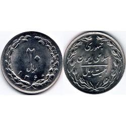 سکه 20 ریالی - نیکل کروم  - جمهوری اسلامی 1360 بانکی