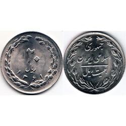 سکه 20 ریالی - نیکل کروم  - جمهوری اسلامی 1361 بانکی