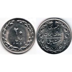 سکه 20 ریالی - نیکل کروم  - جمهوری اسلامی 1366 بانکی