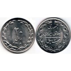سکه 20 ریالی - نیکل کروم  - جمهوری اسلامی 1367 بانکی