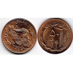 سکه 50 ریالی - مس  - جمهوری اسلامی 1364 بانکی