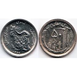 سکه 50 ریالی - نیکل  - جمهوری اسلامی 1369 بانکی
