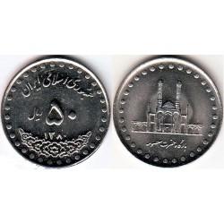 سکه 50 ریالی - نیکل  - جمهوری اسلامی 1380 بانکی
