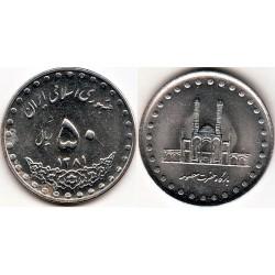 سکه 50 ریالی - نیکل  - جمهوری اسلامی 1381 بانکی