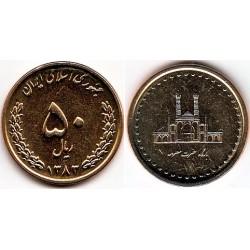 سکه 50 ریالی - برنز  - جمهوری اسلامی 1383 بانکی