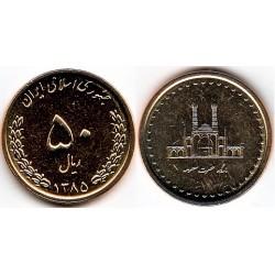 سکه 50 ریالی - برنز  - جمهوری اسلامی 1385 بانکی