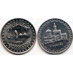 سکه 100 ریالی - نیکل - جمهوری اسلامی 1372 بانکی
