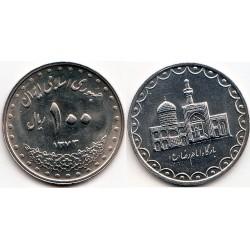سکه 100 ریالی - نیکل - جمهوری اسلامی 1373 بانکی