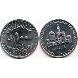 سکه 100 ریالی - نیکل - جمهوری اسلامی 1374 بانکی