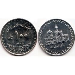 سکه 100 ریالی - نیکل - جمهوری اسلامی 1376 بانکی