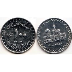 سکه 100 ریالی - نیکل - جمهوری اسلامی 1377 بانکی