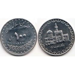 سکه 100 ریالی - نیکل - جمهوری اسلامی 1378 بانکی