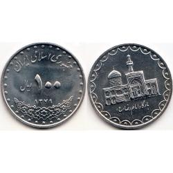 سکه 100 ریالی - نیکل - جمهوری اسلامی 1379 بانکی