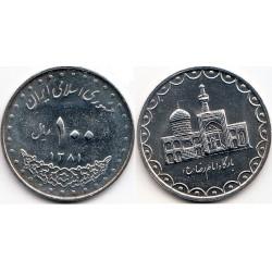 سکه 100 ریالی - نیکل - جمهوری اسلامی 1381 بانکی