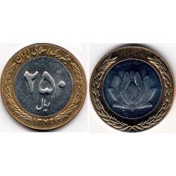 سکه 250 ریالی - نیکل برنز - بیمتال - جمهوری اسلامی 1372 بانکی