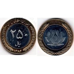 سکه 250 ریالی - نیکل برنز - بیمتال - جمهوری اسلامی 1382 بانکی