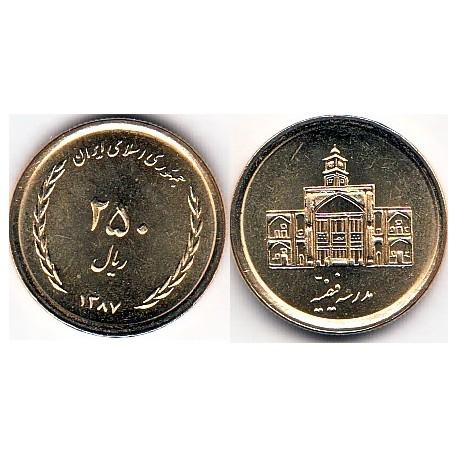 سکه 250 ریالی - مس نیکل آلومینیوم - مدرسه فیضیه - جمهوری اسلامی 1387 بانکی