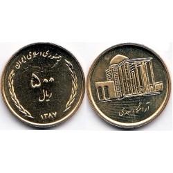 سکه  500 ریالی - برنز - آرامگاه سعدی - جمهوری اسلامی 1387 بانکی
