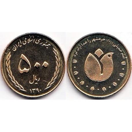 سکه  500 ریالی - برنز - آزاد سازی خرمشهر - جمهوری اسلامی 1390 بانکی