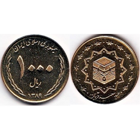 سکه  1000 ریالی - برنز - قربان -  جمهوری اسلامی 1389 بانکی