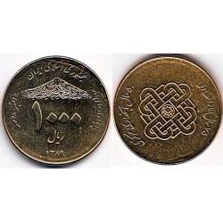 سکه  1000 ریالی - برنز - آمار -  جمهوری اسلامی 1389 بانکی