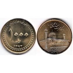 سکه  1000 ریالی - برنز - شاهچراغ -  جمهوری اسلامی 1393 بانکی