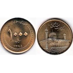 سکه  1000 ریالی - برنز - شاهچراغ -  جمهوری اسلامی 1395 بانکی