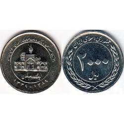 سکه  2000 ریالی - نیکل - 50مین سالگرد بانک مرکزی - جمهوری اسلامی 1389 بانکی