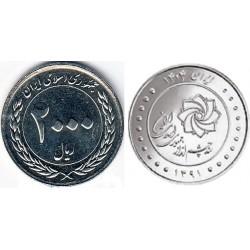 سکه  2000 ریالی - نیکل - سند چشم انداز - جمهوری اسلامی 1391 بانکی