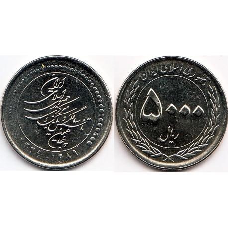 سکه  5000 ریالی - نیکل - 50مین سالگرد بانک مرکزی - جمهوری اسلامی 1389 بانکی