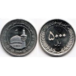 سکه  5000 ریالی - نیکل  - یادبود ثامن الحجج - جمهوری اسلامی 1394 بانکی