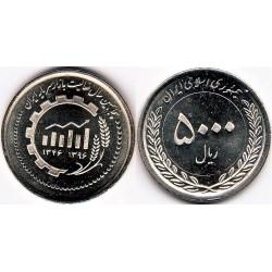 سکه  5000 ریالی - نیکل  - سرمایه - جمهوری اسلامی 1396 بانکی