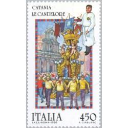 1 عدد تمبر جشن اقوام - ایتالیا 1986