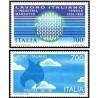 2 عدد تمبرسالگرد صنایع - ایتالیا 1987
