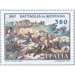 1 عدد تمبر 120مین سالگرد نبرد منتانا - ایتالیا 1987
