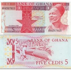 اسکناس 5 سدی - غنا 1982