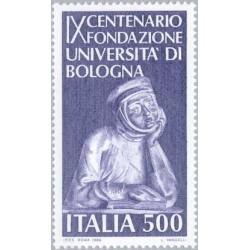1 عدد تمبر نهصدمین سال دانشگاه بلونیا  - ایتالیا 1988