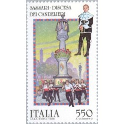 1 عدد تمبر جشنهای اقوام - ایتالیا 1988