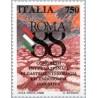 1 عدد تمبر کنگره بین المللی گوارش و آندوسکوپی گوارشی - ایتالیا 1988