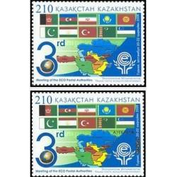 2 عدد تمبر سومین نشت مقامات پستی اکو -با و بدون سورشارژ -  پرچم و نقشه ایران -  قزاقستان 2006 قیمت 8.9 دلار